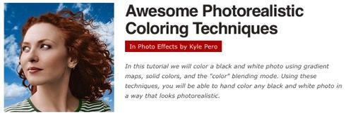 Photoshop Tutorials : PSDTUTS