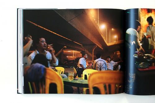 Public Private Hanoi | Seite 84
