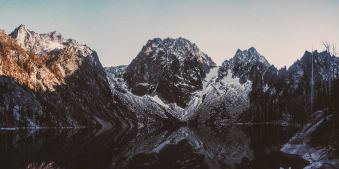 Eine Berglandschaft