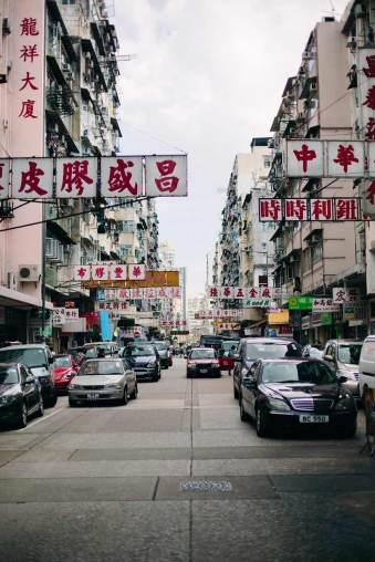 Eine belebte Straße