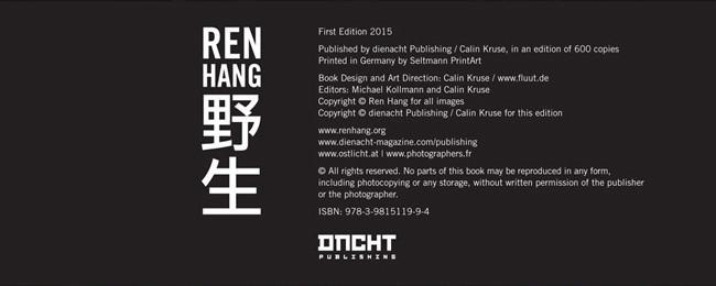 """Ausschnitt des Covers """"Ren Hang: 野生"""""""