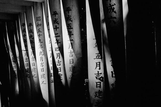 Chinesische Zeichen.