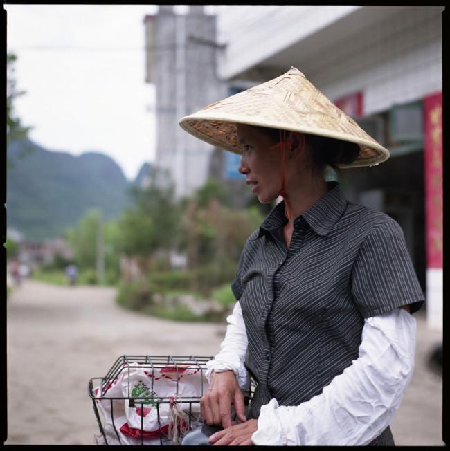 Portrait einer vietnamesischen Frau