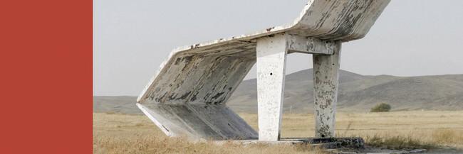 Ausschnitt des Bildbandes Soviet Bus Stops von Christopher Herwig