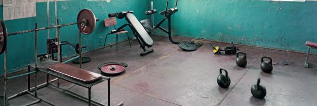 Ein Fitnessstudio