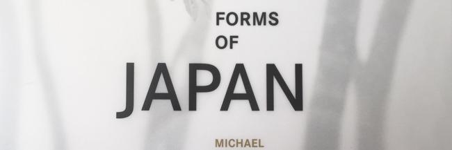 Ausschnitt des Covers Forms Of Japan von Michael Kenna