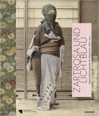 zartrosa und lichtblau. japanische fotografie