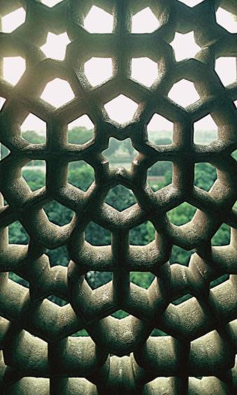 Blick aus einem Fenster