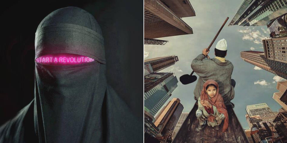 © Nidal Sher