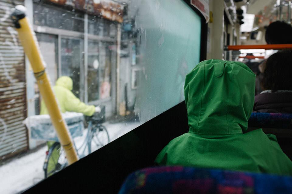 Blick aus einem Busfenster