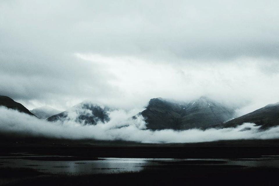 Landschaftsaufnahme von Island