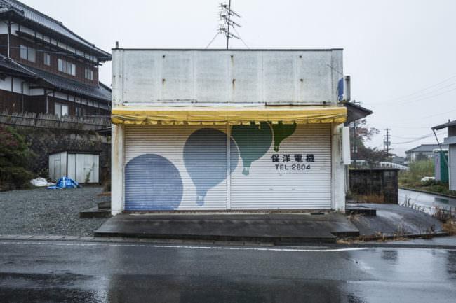 Ein geschlossener Kiosk