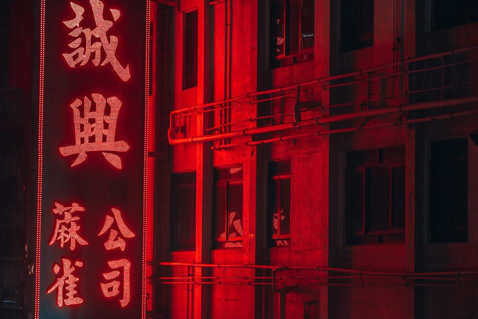 Rote Lichter an einer Fassade