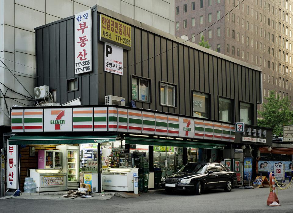 Fassade eines Supermarktes
