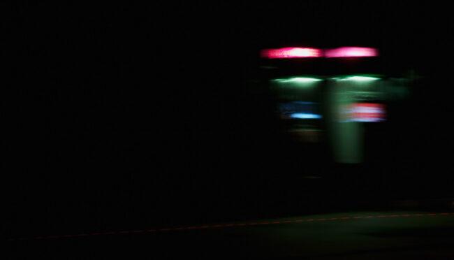 bunte Lichter im Dunkeln